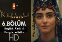 Kurulus Osman Season 1 Episode 6 with English, Urdu & Bangali Subtitles Free