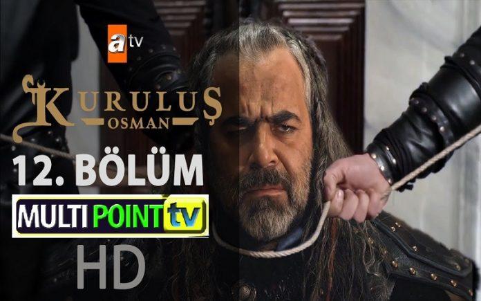 Kurulus Osman Season 1 Episode 12 (12 Bolum) with English, Urdu & Bangla Subtitles Free