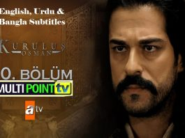 Kurulus Osman Season 1 Episode 10 (10 Bolum) with English, Urdu & Bangla Subtitles Free