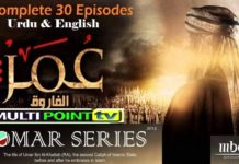 Omar (Omar Ibn Khattab) Series in Urdu Dubbing & English Subtitles Free of Cost
