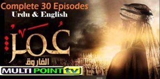 Omar (Omar Ibn Khattab) Series in Urdu Dubbing & English Subtitles Free of Cost