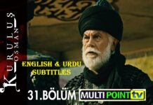 Watch Kurulus Osman Episode 31 (31 Bolum) with English & Urdu Subtitles Free of Cost