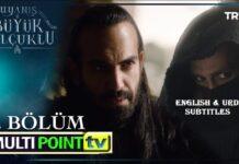 Uyanis Buyuk Selcuklu Season 1 Episode 1 with English & Urdu Subtitles