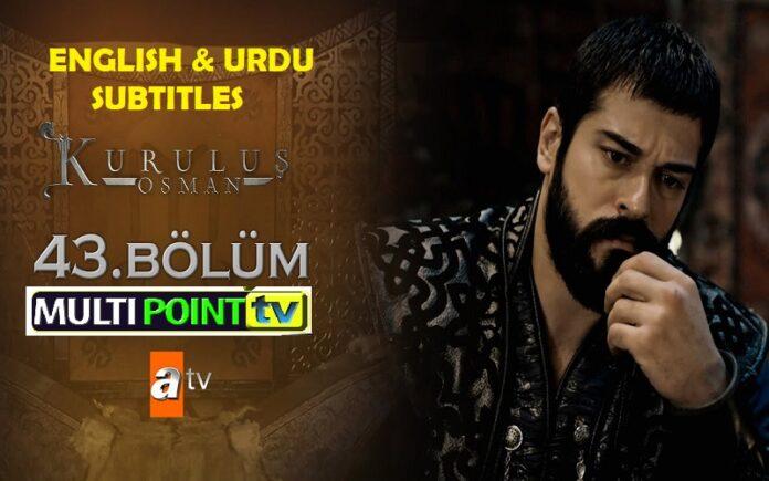 Kurulus Osman Episode 39 English & Urdu Subtitles Free