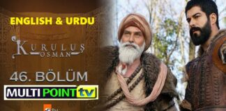 Watch Kurulus Osman Episode 46 (46 Bolum) with English & Urdu Subtitles Free of Cost