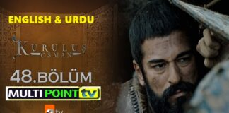 Watch Kurulus Osman Episode 48 (48 Bolum) with English & Urdu Subtitles Free of Cost