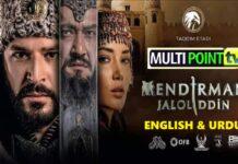 Mendirman Jaloliddin Episode 6 (Jalaluddin KhwarazmShah) English & Urdu Subtitles
