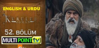 Watch Kurulus Osman Episode 52 (52 Bolum) with English & Urdu Subtitles Free of Cost