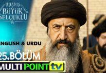 Uyanis Buyuk Selcuklu Episode 25 English & Urdu Subtitles