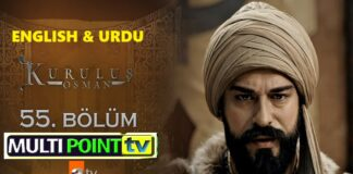 Watch Kurulus Osman Episode 55 (55 Bolum) with English & Urdu Subtitles Free of Cost