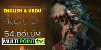 Watch Kurulus Osman Episode 54 (54 Bolum) with English & Urdu Subtitles Free of Cost
