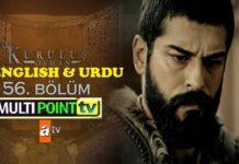 Watch Kurulus Osman Episode 56 (56 Bolum) with English & Urdu Subtitles Free of Cost
