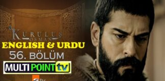 Watch Kurulus Osman Episode 56 (56 Bolum) with English & Urdu Subtitles Free of Cost