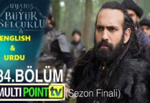Uyanis Buyuk Selcuklu Episode 34 English & Urdu Subtitles