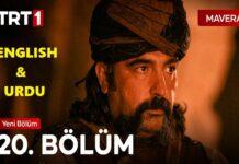 Watch Mavera Episode 20 English & Urdu Subtitles Free of Cost