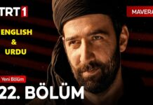 Watch Mavera Episode 22 English & Urdu Subtitles Free of Cost