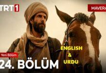 Watch Mavera Episode 24 English & Urdu Subtitles Free of Cost