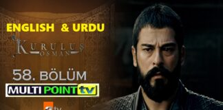 Watch Kurulus Osman Episode 58 (58 Bolum) with English & Urdu Subtitles Free of Cost